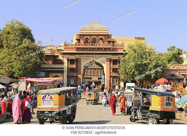 Jodhpur, Rajastan, India