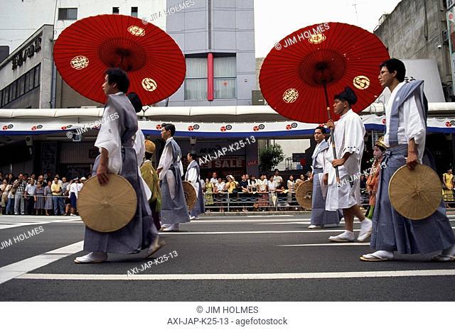 Gion Matsuri Festival, Kyoto,Japan