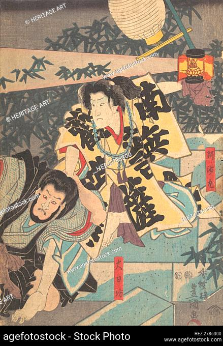Print, 19th century., 19th century. Creator: Utagawa Kunisada