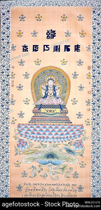 Thanka (Religious Picture) - Qing dynasty(1644–1911), 1743/44 - Manchu China - Artist: Manchu, Origin: China, Date: 1743–1744, Medium: Silk