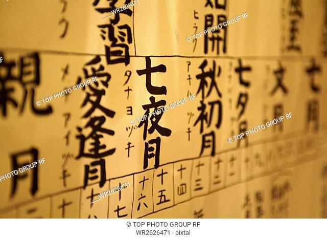 SOU.SOU;Japan