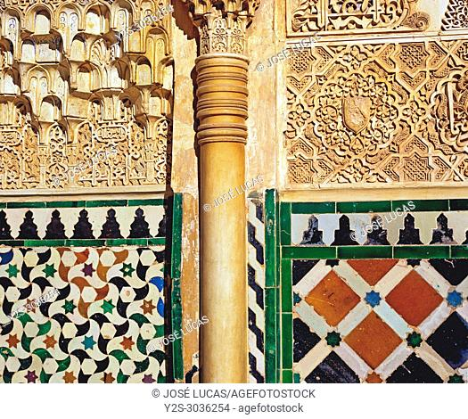 Court of the Myrtles -plasterwork and tiles , Alhambra, Granada, Region of Andalusia, Spain, Europe