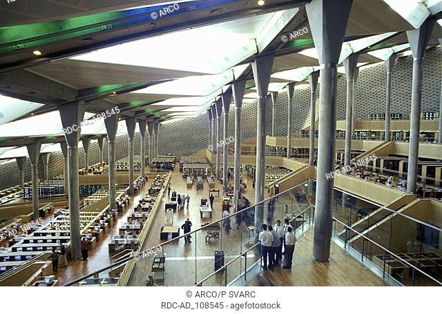 Interior of the Library Alexandria Egypt Bibliotheca Alexandria