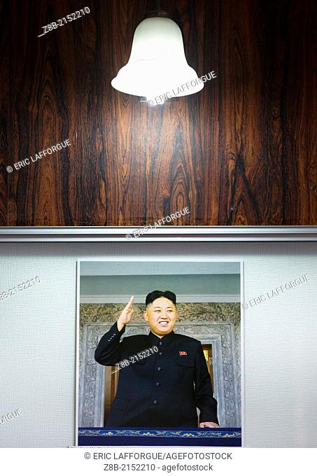 Kim Jung Un Poster In An Hotel, Wonsan, North Korea