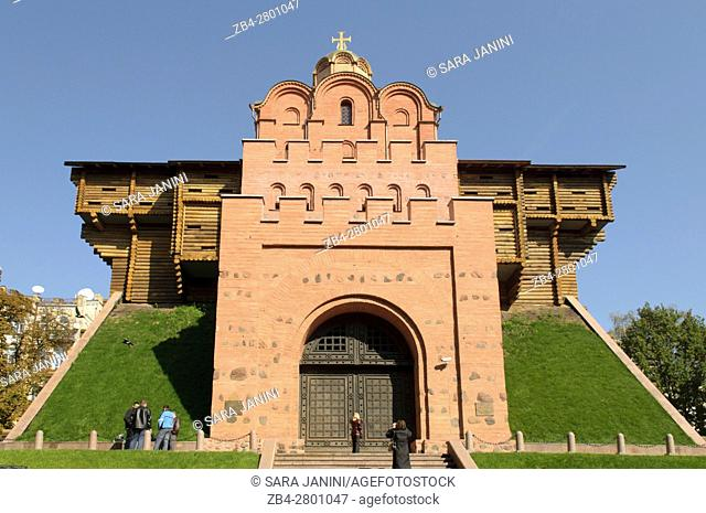 """The Golden Gates of Kiev was the main gate in the 11th-century fortifications of Kiev, today contains a branch of the National Sanctuary """"""""Sophia of Kyiv""""""""..."""