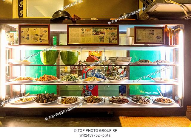 Lungji paella
