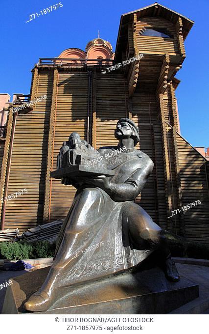 Ukraine, Kiev, Kyiv, Golden Gate, Zoloti Vorota, Yaroslav statue