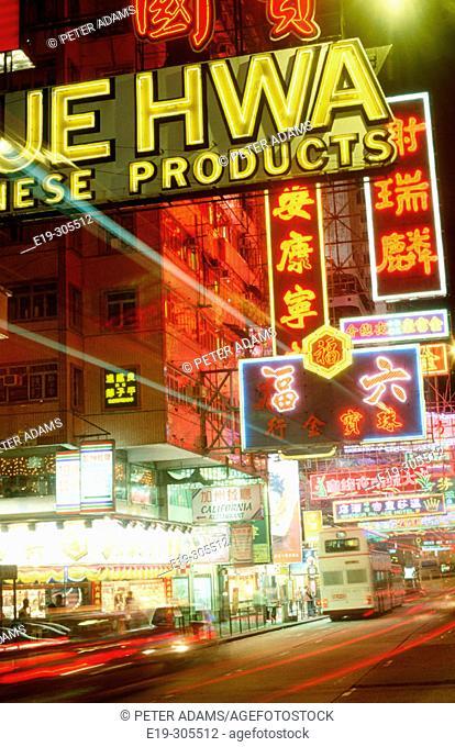 Hong Kong at night, China