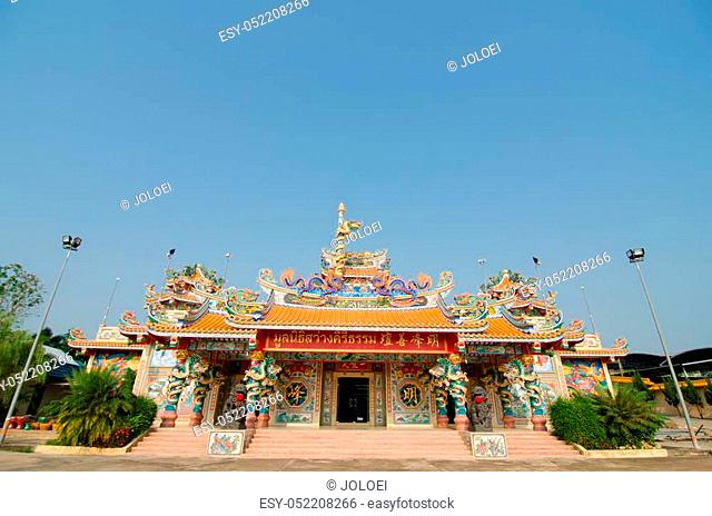 Chinese temple in Loei Province, Thailand ( public place)