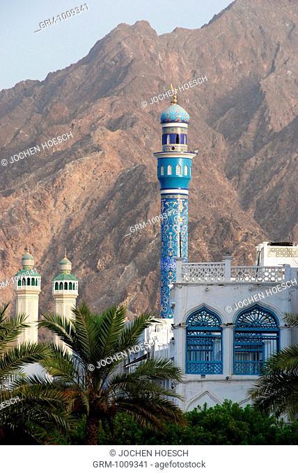Rasool A'zam Mosque in Muscat, Oman