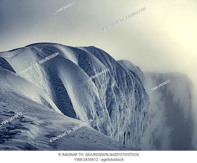 Rotarfellshnukur mountain peak, Rotarfellsjokull glacier, Vatnajokull Ice Cap, Iceland