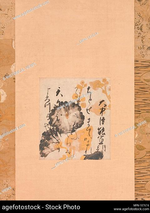 Calligrapher: Calligraphy by Shokado Shojo (Japanese, 1584?-1639); Artist: Underpainting attributed to Tawaraya Sotatsu (Japanese, died ca