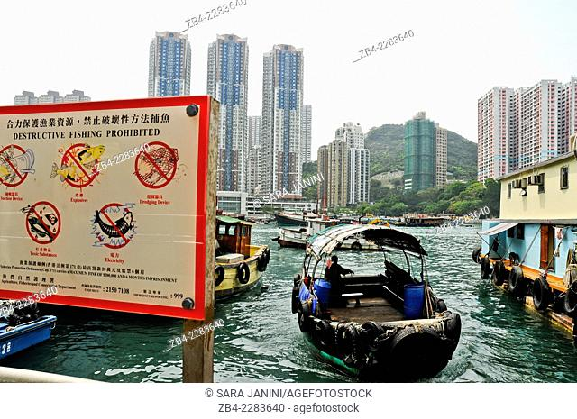Aberdeen Harbour, Hong Kong Island, Hong Kong, China, East Asia