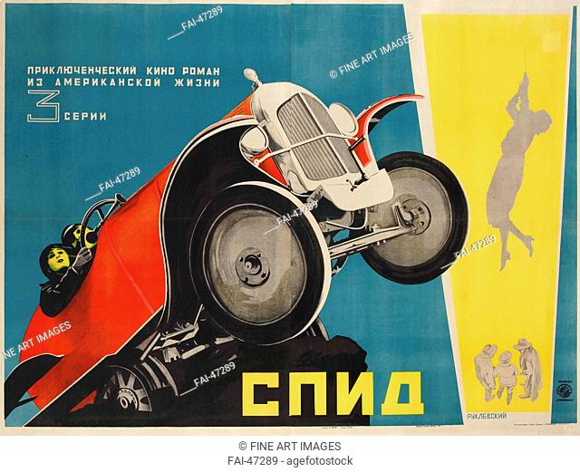 Movie poster Speed by Ruklevsky, Jakov Timofeyevich (1894-1965)/Colour lithograph/Communication design/1927/Russia/Russian State Library