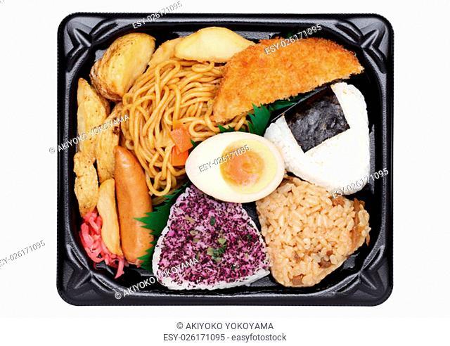 Japanese bento lunch isolated on white background