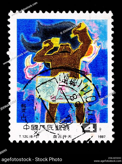A Stamp printed in China shows a fairy story of Pan Gu, the creator of the universe, 1987