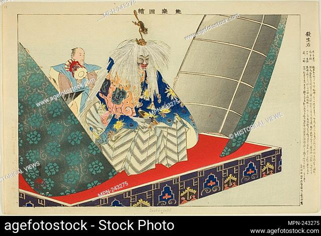 """Sessho-seki, from the series """"""""Pictures of No Performances (Nogaku Zue)"""""""" - 1898 - Tsukioka Kogyo Japanese, 1869-1927 - Artist: Tsukioka Kôgyo, Origin: Japan"""