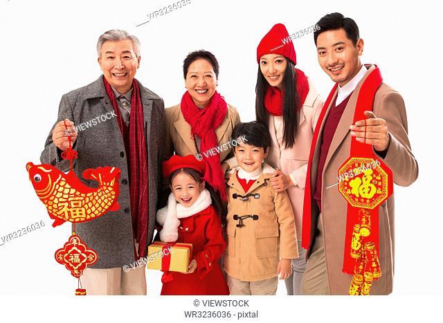 Happy New Year's family