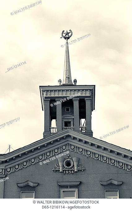 Estonia, Tallinn, Soviet-era Stalinist architecture building, Tartu Mantee street