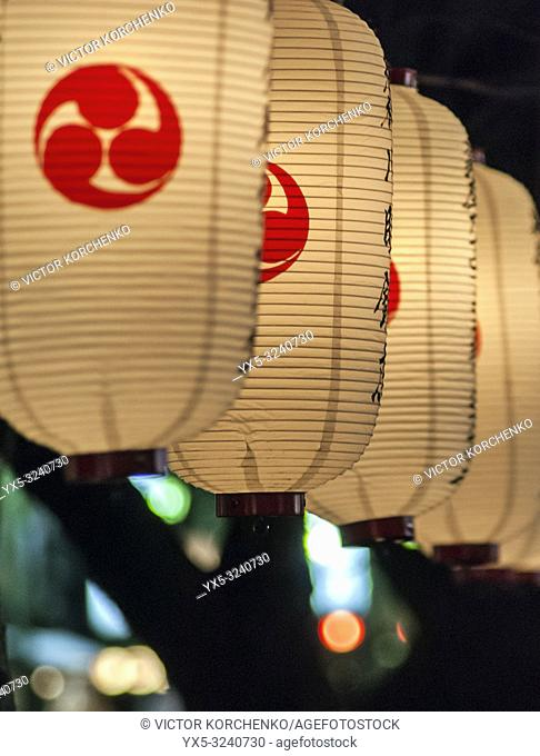Paper lanterns along Wakamiya Oji Avenue leading to Tsurugaoka Hachiman-gu Shinto shrine in Kamakura