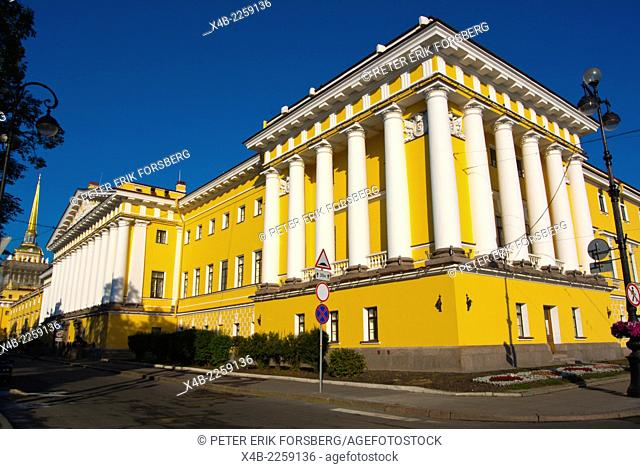 Admiralty building, Alexander Garden, central Saint Petersburg, Russia, Europe