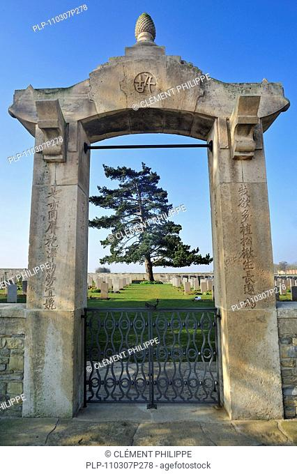Entrance gate of First World War cemetery of Chinese labourers at Noyelles-sur-Mer, Bay of the Somme, Picardy, France