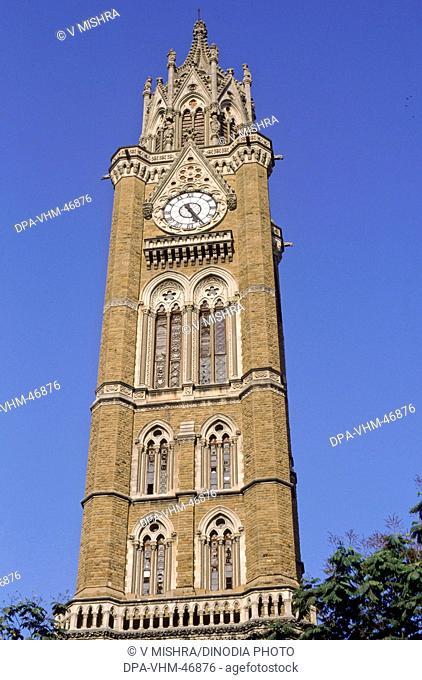 raja bai tower ; mumbai bombay ; maharashtra ; india