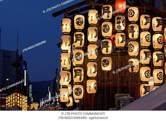 Gion Matsuri Festival, YoiYama, Tsukihoko, Naginatahoko, Kankoboko, hoko, Higashiyama, Evening View, Kyoto, Kyoto, Kinki, Japan