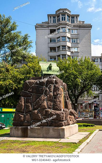 "Kyiv, Ukraine - August 6, 2011: The monument was set in honor of the special merits of the workers of the factory """"Arsenal"""""