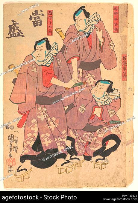 Print. Artist: Utagawa Kuniyoshi (Japanese, 1797-1861); Period: Edo period (1615-1868); Date: 19th century; Culture: Japan; Medium: Polychrome woodblock print;...