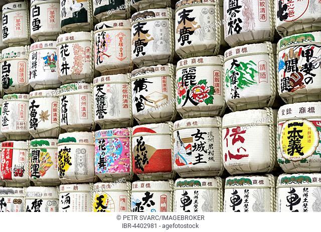 Sake Barrels at Meiji Jingu Shrine, Tokyo, Japan