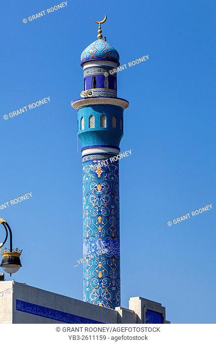 The Minaret Of The Al Lawatiya Mosque, Muttrah, Muscat, Sultanate Of Oman