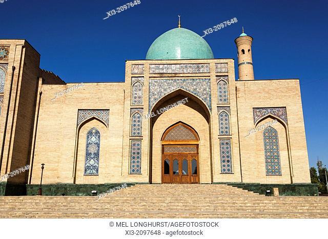 Part of Hazrati Imom Mosque, Hazrati Imom Complex, Hazrati Imom Square, Tashkent, Uzbekistan