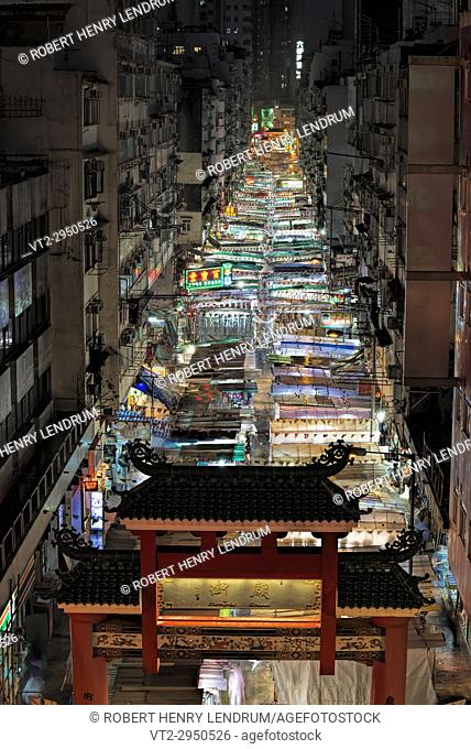 Temple street night market, Hong Kong, China