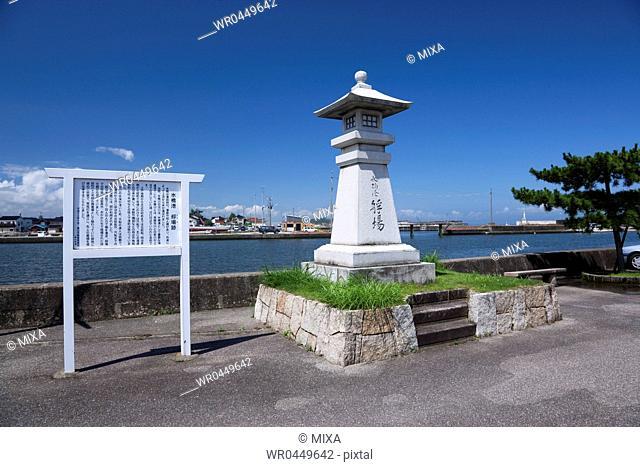 Night Light and Mizuhashi Port, Toyama, Toyama, Japan