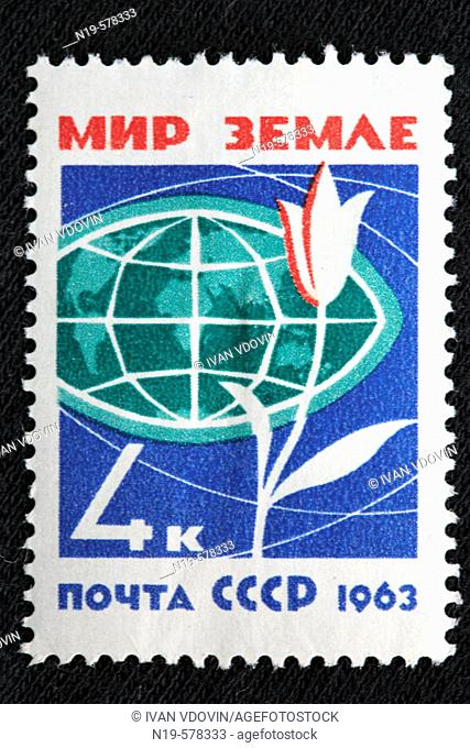 'Peace for Earth', postage stamp, USSR, 1963
