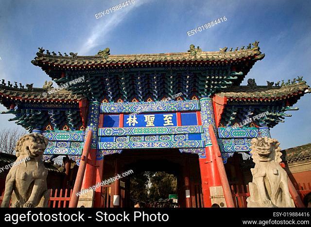 Gate Confucius Graveyard Qufu China