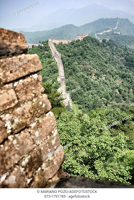 Wild Wall portion of the Great Wall of China