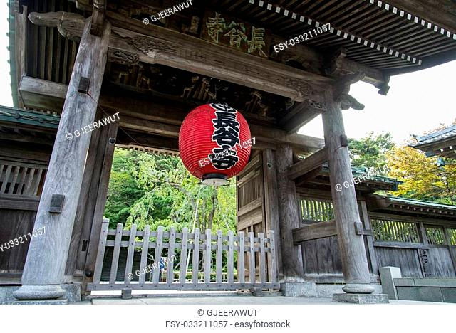 Red lantern in front of Japanese Temple1