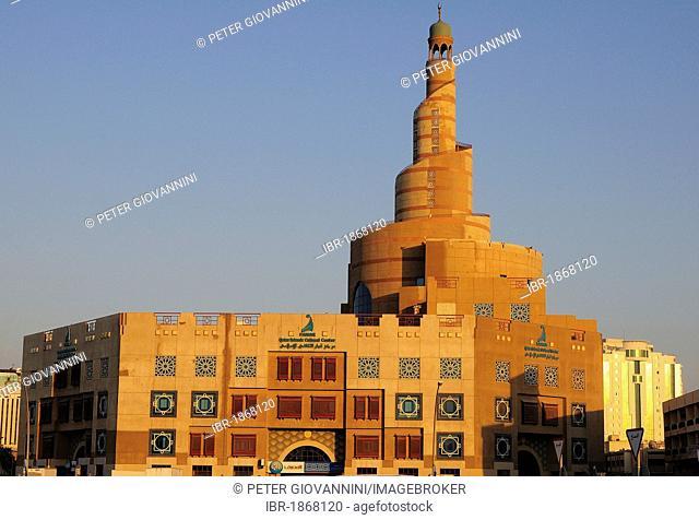 Islamic Cultural Centre FANAR, Souk Waqif, Doha, Qatar, Middle East