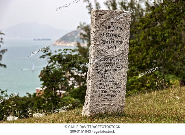 Memorial marker to fallen soldiers in Stanley Military Cemetery,Stanley, Hong Kong, S. A. R. , China