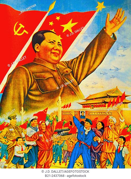 "China- Propaganda poster, 1949 : """"All unite behind Mao"""""