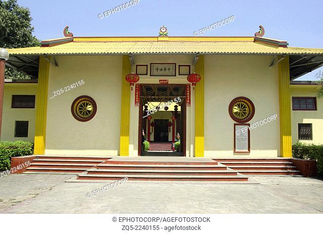 Entrance to a Chinese temple, Sarnath, Uttar Pradesh, India