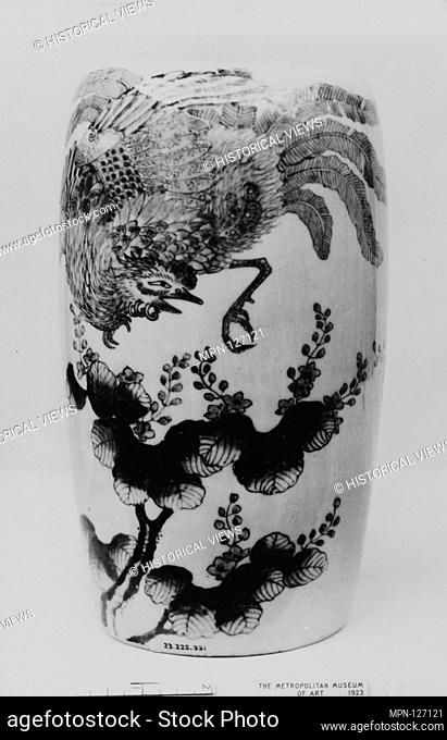 Vase. Period: Edo period (1615-1868); Date: 1850; Culture: Japan; Medium: White porcelain decorated with blue under the glaze; Dimensions: H. 9 in