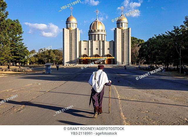 St Gabriel Church, Hawassa, Ethiopia
