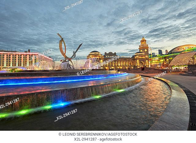 Fountain on the Square of Europe illuminated at dusk. Moscow, Russia