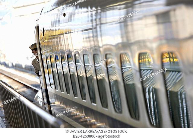 Railway station, Kyoto, Japan