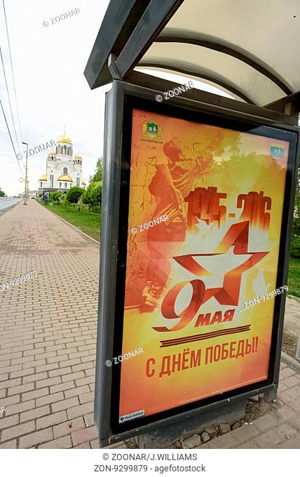 9th of May Victory Day Posters on Sverdlova Street in Yekerterinburg Russia