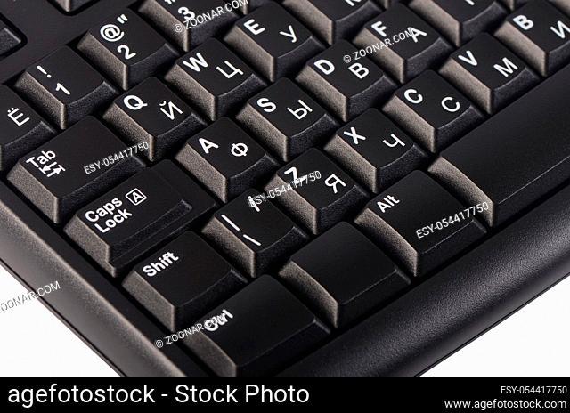 ESY-054417750