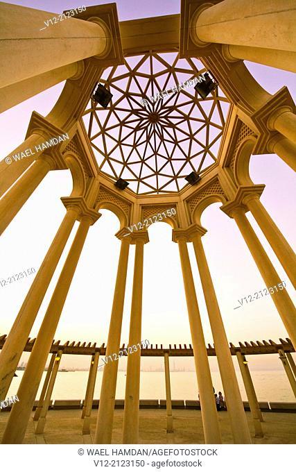 Modern architecture dome, Kuwait city